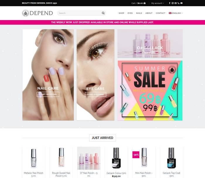 Depend Cosmetic Thailand - Melki.Biz - Consulting, SEO & Web Design in Phuket
